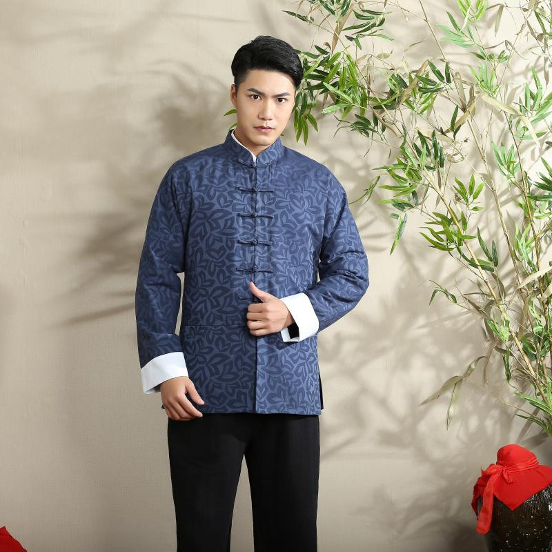 Charming Frog Button Chinese Tang Jacket - Blue
