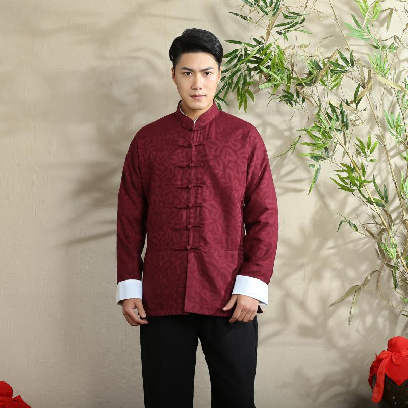 Charming Frog Button Chinese Tang Jacket - Claret