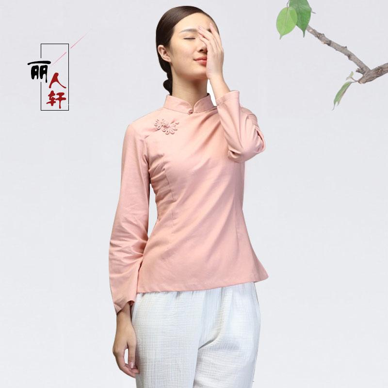 Sweet Cotton Flax Qipao Cheongsam Shirt - Pink