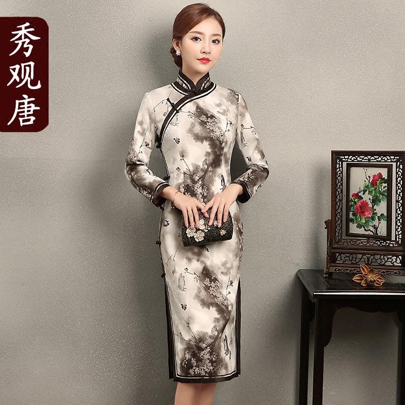 Engaging Black Ink Print Chinese Dress Qipao Cheongsam
