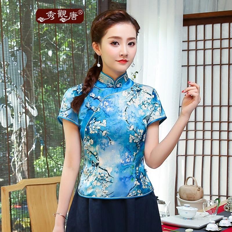Lovely Floral Print Short Qipao Cheongsam Shirt
