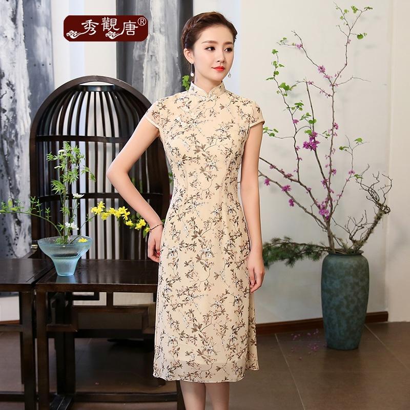 Elegant Floral Print Cheongsam Qipao Chinese Dress