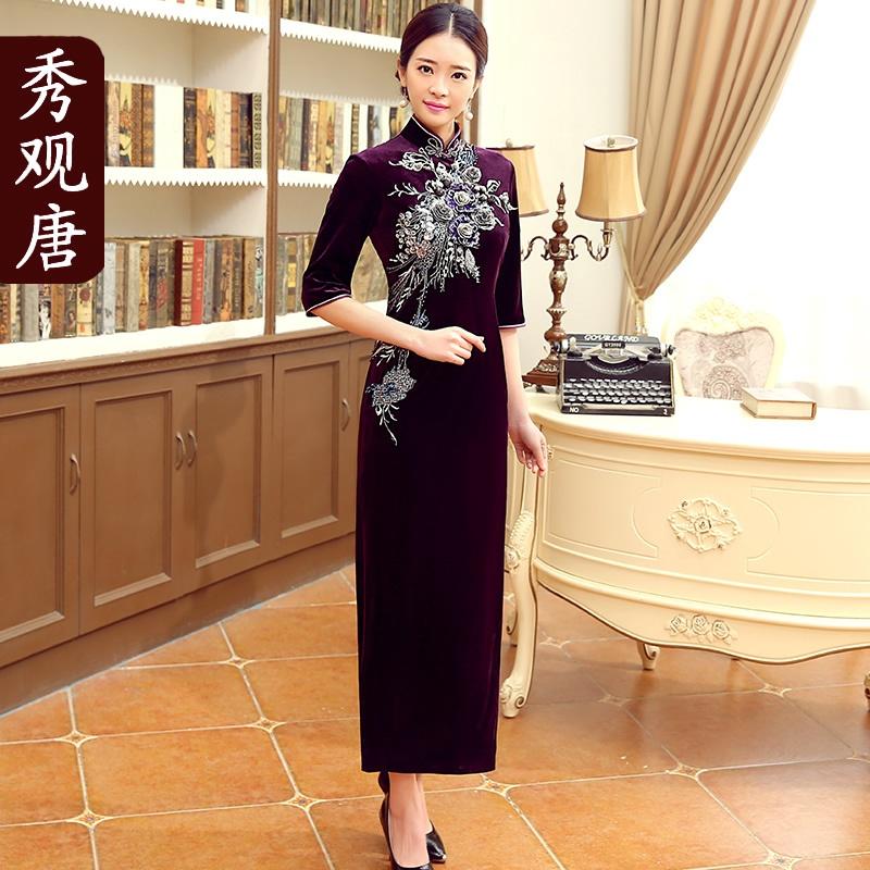 Ravishing Beaded Embroidery Cheongsam Qipao Chinese Dress