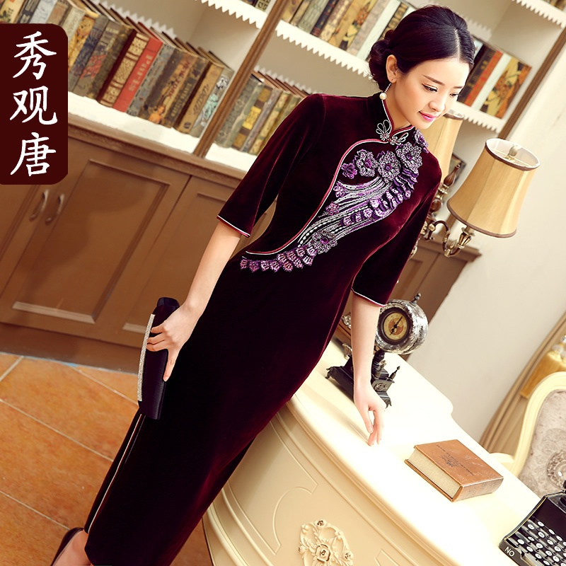 Pretty Beaded Embroidery Chinese Dress Cheongsam Qipao