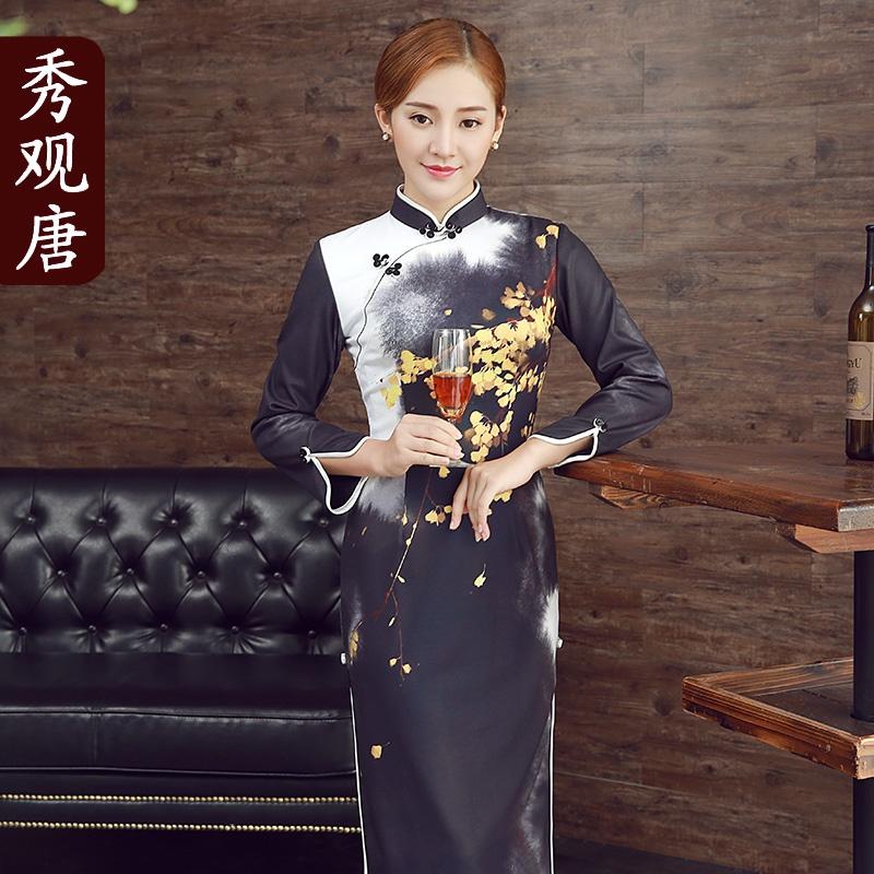 Pretty Floral Print Chinese Dress Cheongsam Qipao