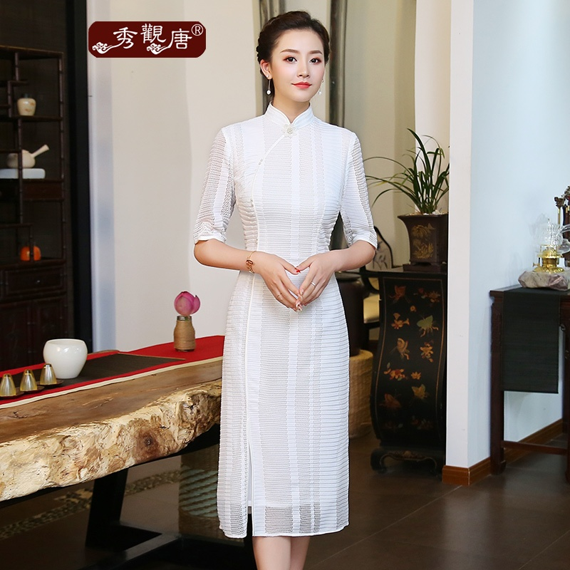 Nice White Lace Half Sleeve Cheongsam Qipao Dress