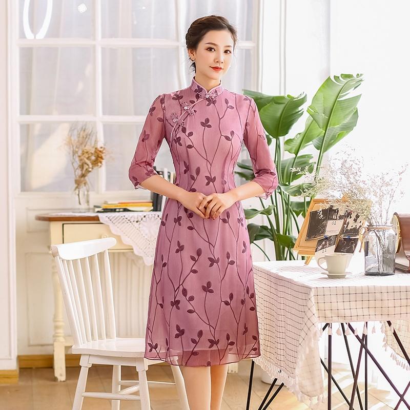 Floral Embroidery Chiffon Qipao Cheongsam Dress - Purple