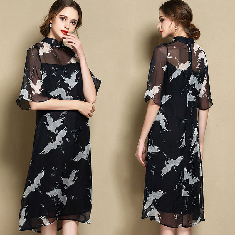 Flying Cranes Print Silk Qipao Cheongsam Style Dress