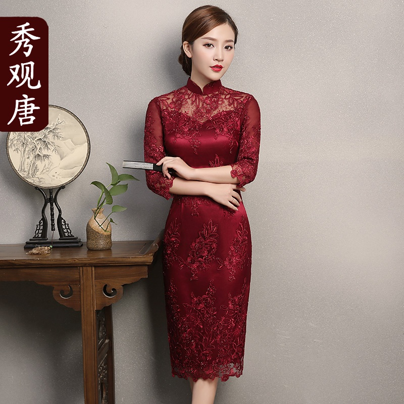 Captivating Embroidery Claret Lace Cheongsam Qipao Dress
