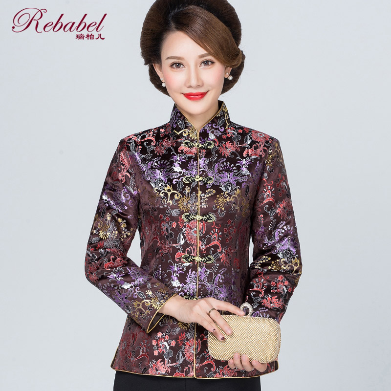 Charming Brocade Frog Button Chinese Style Jacket