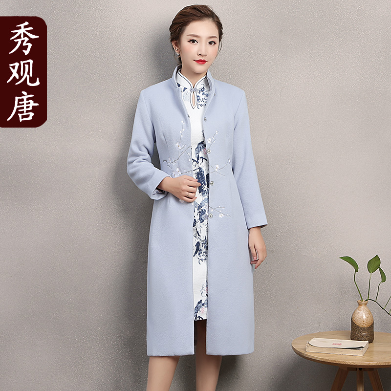 Sweet Blossom Embroidery Hidden Button Long Chinese Coat