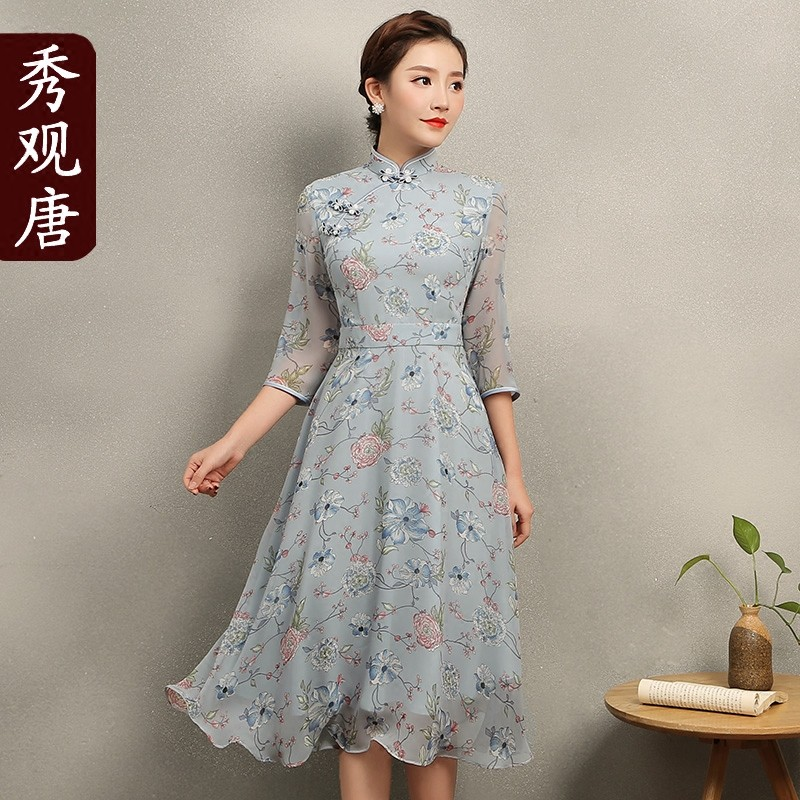 Adorable Floral Print Cheongsam Qipao A-line Dress