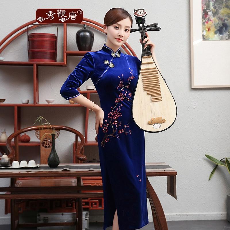 Blossom Embroidery Velvet Cheongsam Qipao - Blue