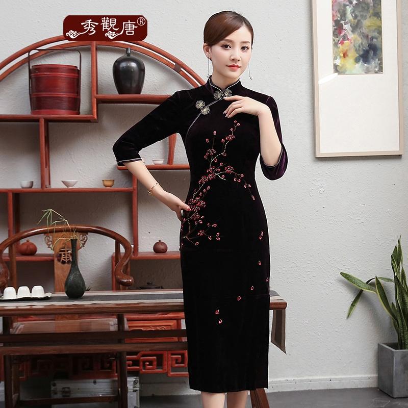 Blossom Embroidery Velvet Cheongsam Qipao - Purple