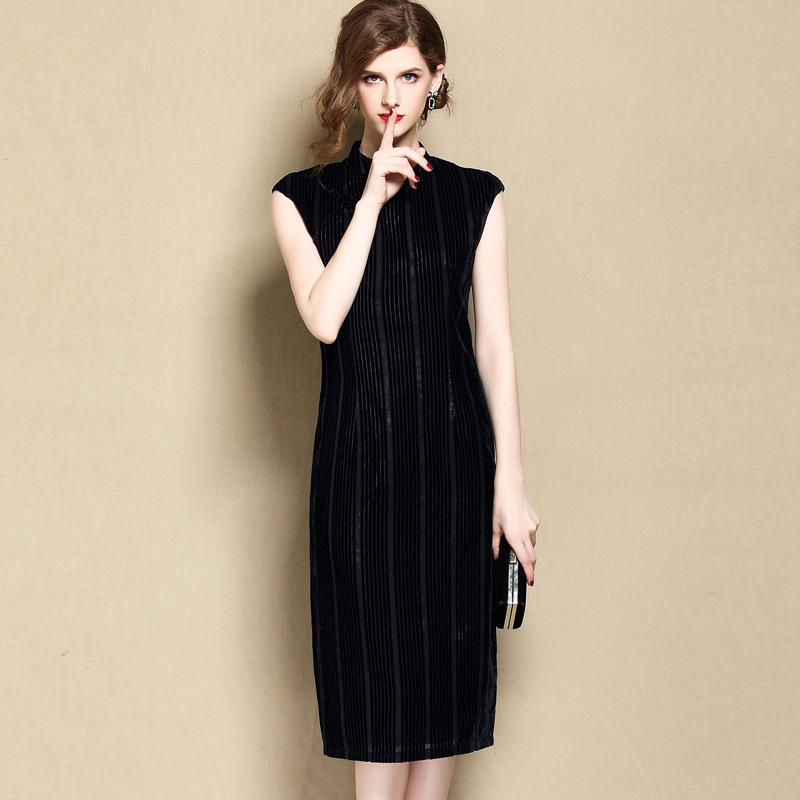 Sleeveless Striped Velvet Qipao Cheongsam - Dark Blue
