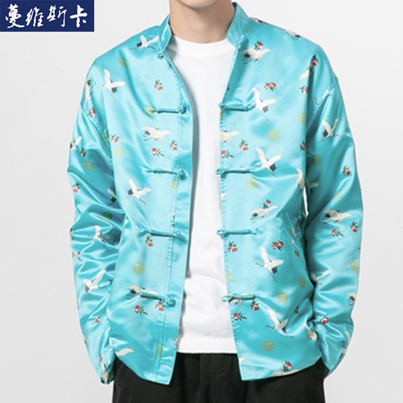 Flying Cranes Print Frog Button Chinese Tang Jacket