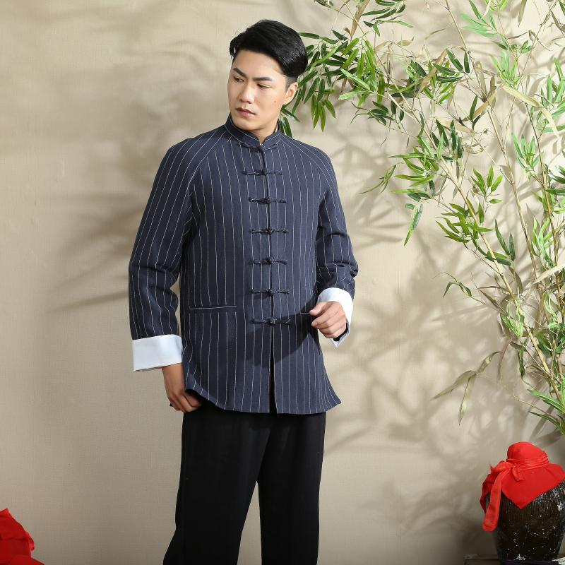 Vertical Striped Frog Button Chinese Tang Jacket - Navy