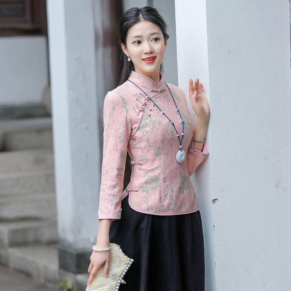 Delightful Pink Lace Qipao Cheongsam Chinese Shirt