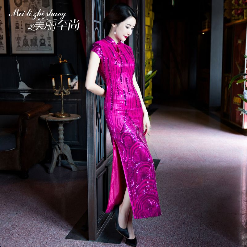 Rose Red Beaded Lace Cheongsam Chinese Qipao Dress