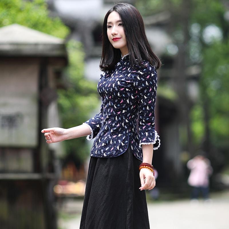 Charming Print Frog Button Qipao Cheongsam Shirt