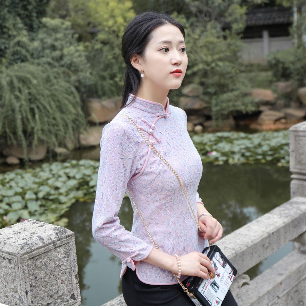 Lovely Purple Lace Chinese Qipao Cheongsam Shirt