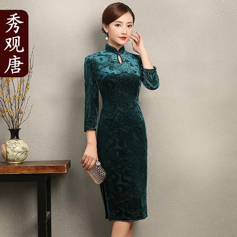 Enchanting Green Flocked Velvet Qipao Cheongsam Dress