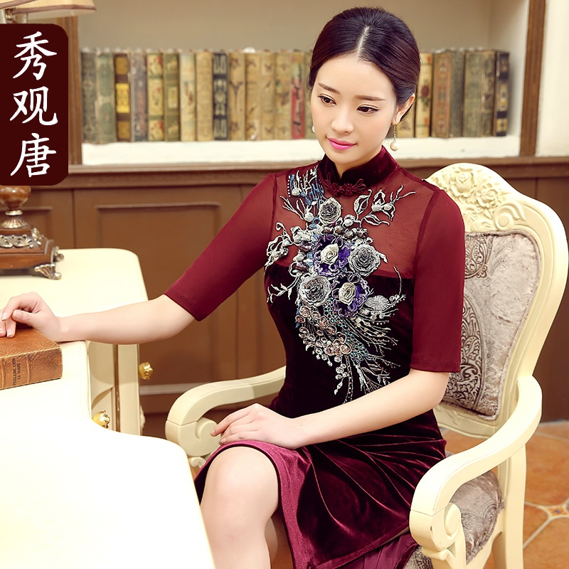 Gorgeous Beaded Embroidery Qipao Cheongsam Dress - Claret