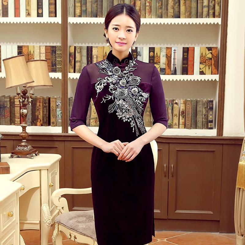 Gorgeous Beaded Embroidery Qipao Cheongsam Dress - Purple