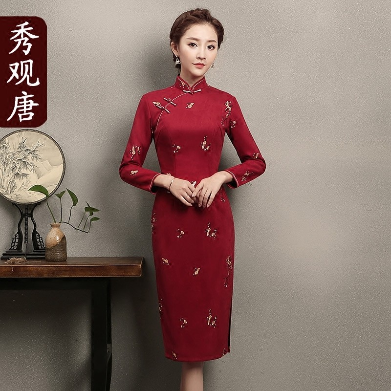 Pretty Embroidery Faux Suede Chinese Dress Cheongsam Qipao