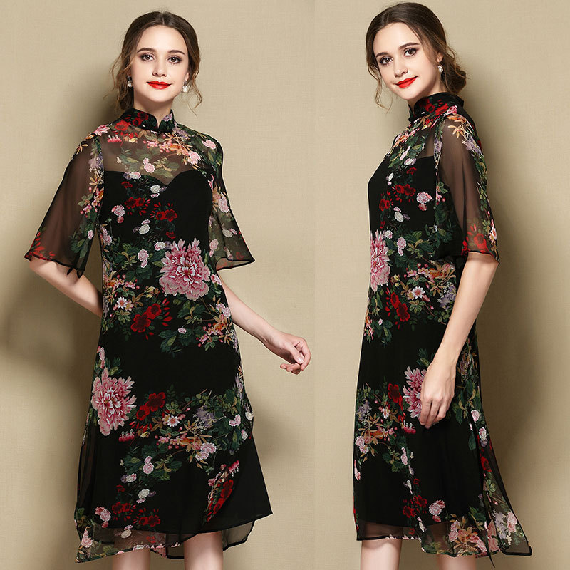 Resplendent Peony Flowers Silk Qipao Cheongsam Dress