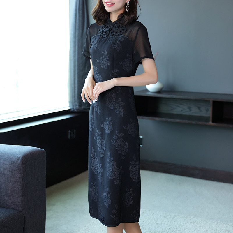 Modern Black Short Sleeve Qipao Cheongsam Dress