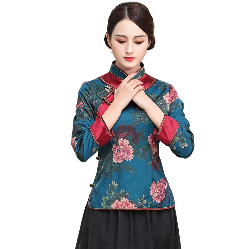 Attractive Peony Flowers Print Cheongsam Qipao Jacket