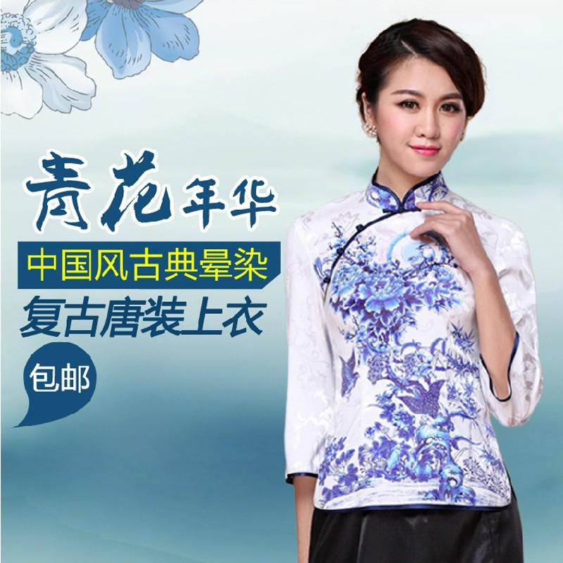 Amazing Print Jacquard Chinese Qipao Cheongsam Shirt - A