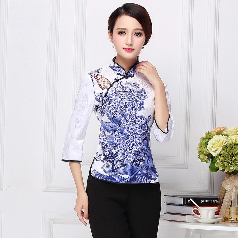 Amazing Print Jacquard Chinese Qipao Cheongsam Shirt - B