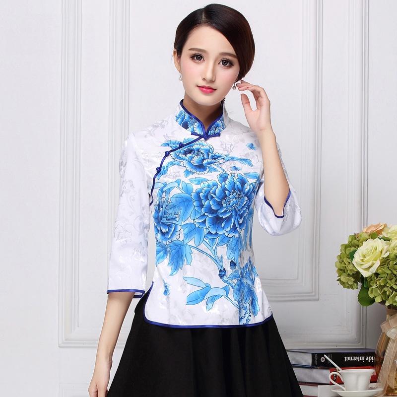 Amazing Print Jacquard Chinese Qipao Cheongsam Shirt - C