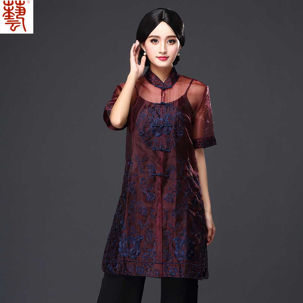 Fetching Embroidery Organza Chinese Blouse - Purple