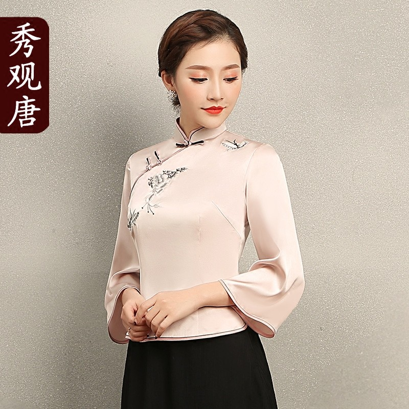 Sweet Butterfly Embroidery Silk Qipao Cheongsam Blouse