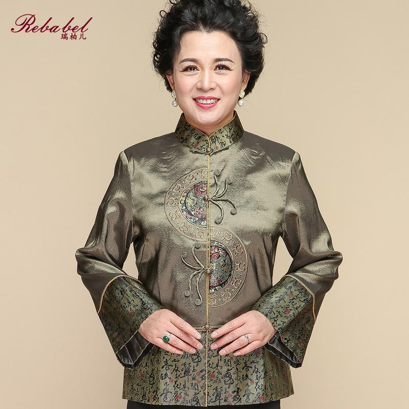 Pleasing Frog Button Chinese Tang Jacket - Green