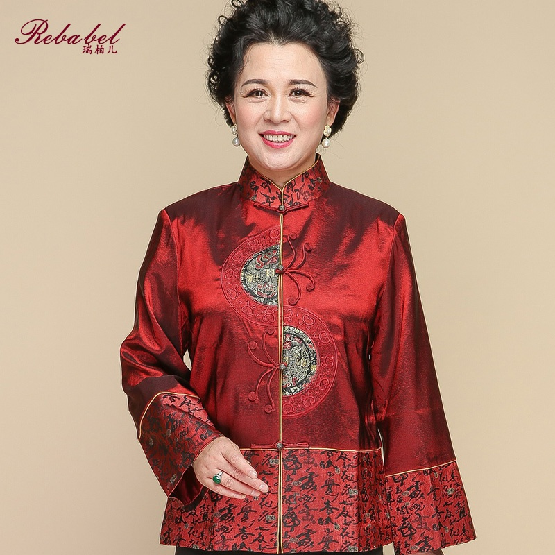 Pleasing Frog Button Chinese Tang Jacket - Claret