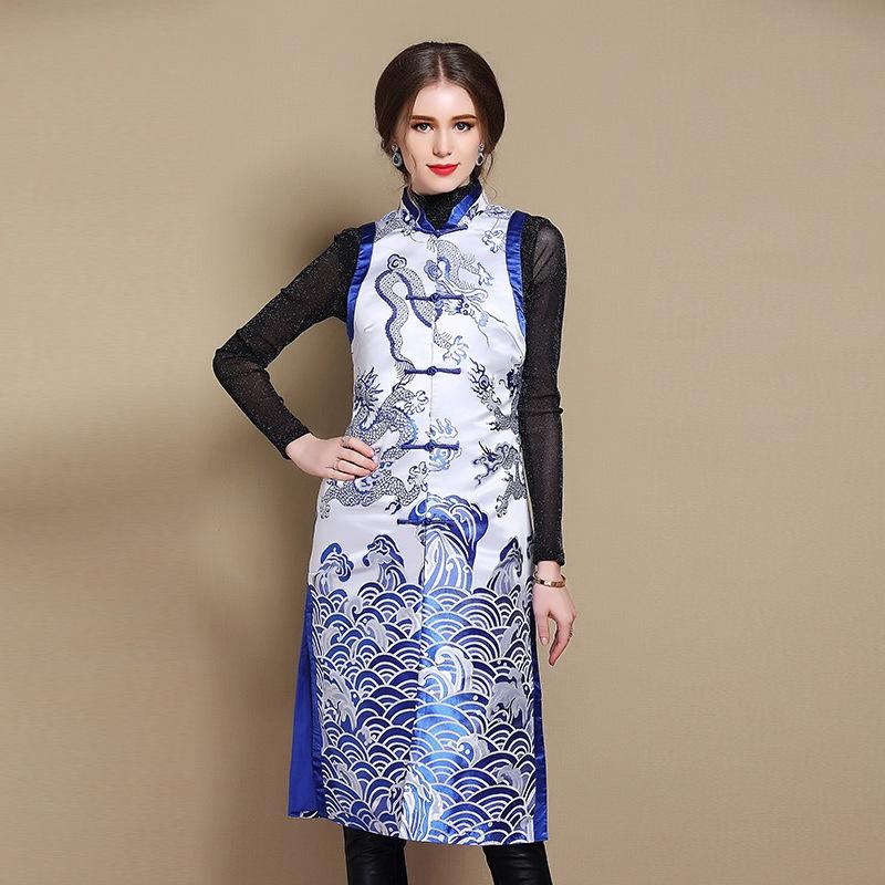 Attractive Brocade Sleeveless Cheongsam Qipao Dress