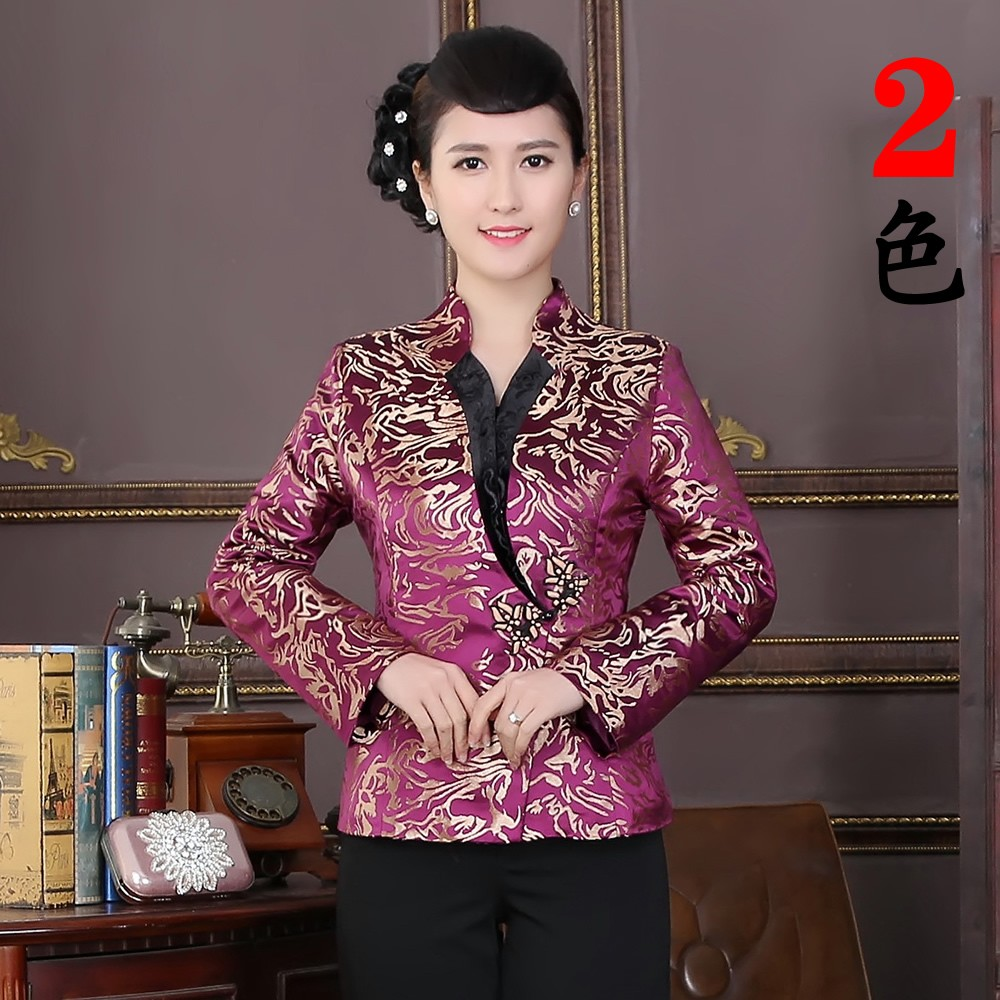 Delightful Jacquard Frog Button Chinese Jacket - Purple