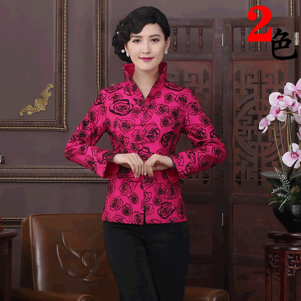 Pretty Open Neck Mandarin Collar Chinese Jacket - Rose