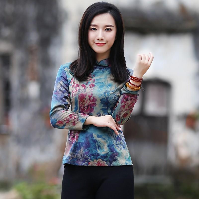 Winsome Floral Print Back Zip Cheongsam Qipao Shirt