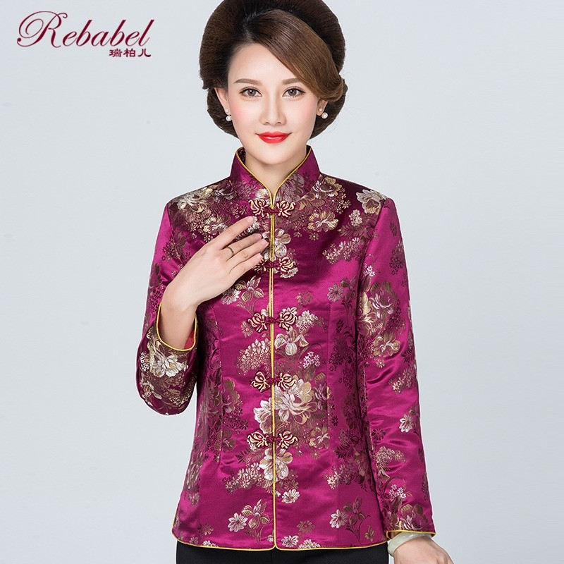 Excellent Brocade Chinese Style Frog Button Jacket