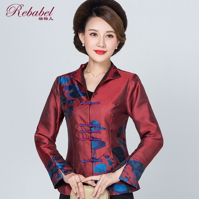 Attractive Print Open Neck Chinese Jacket - Red