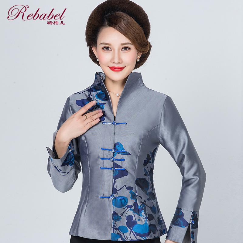 Attractive Print Open Neck Chinese Jacket - Gray