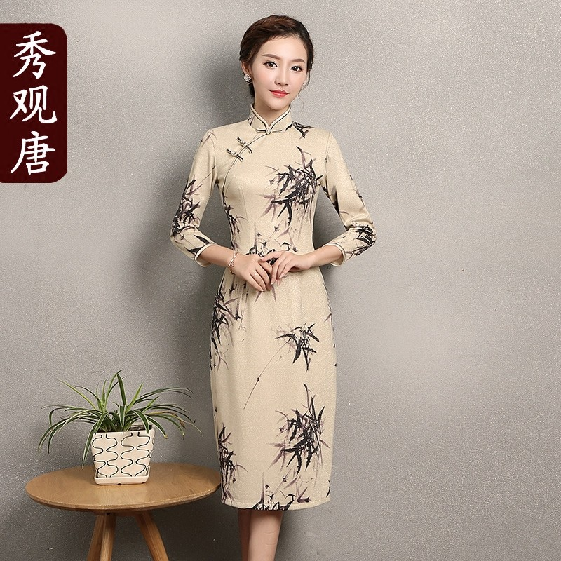 Beautiful Bamboo Print A-line Qipao Cheongsam Dress