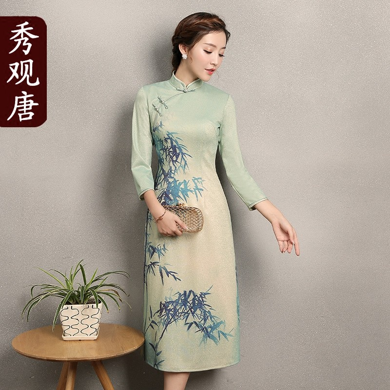 Engaging Bamboo Tree Print Qipao Cheongsam Dress