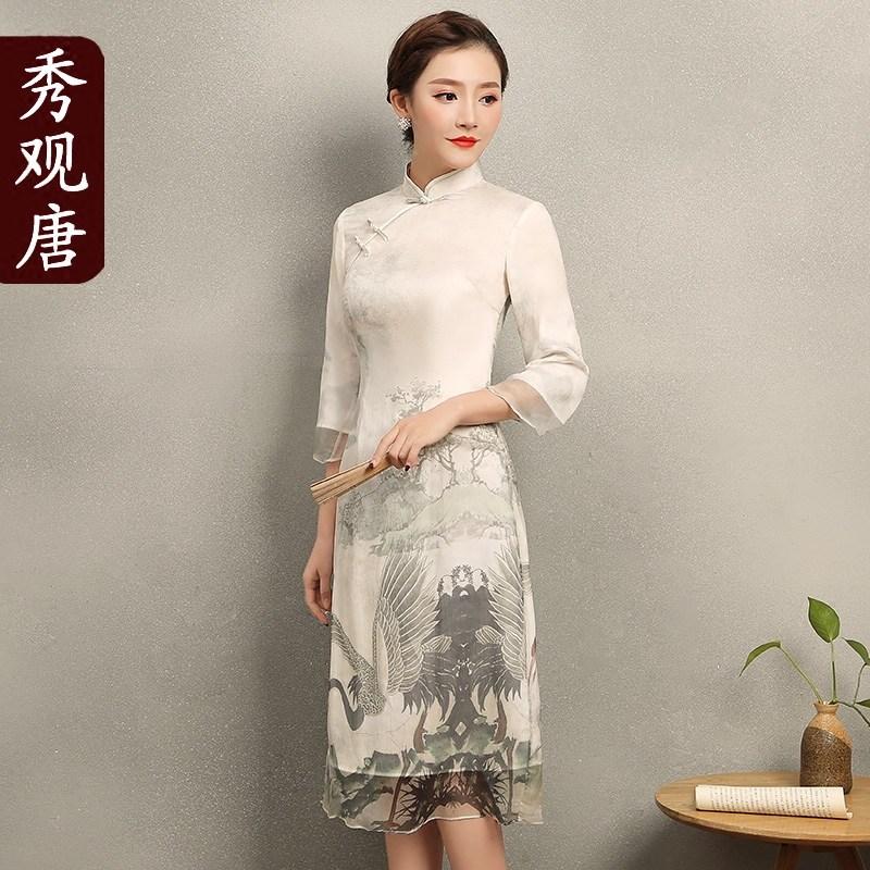 Adorable Crane Print Qipao Cheongsam A-line Dress