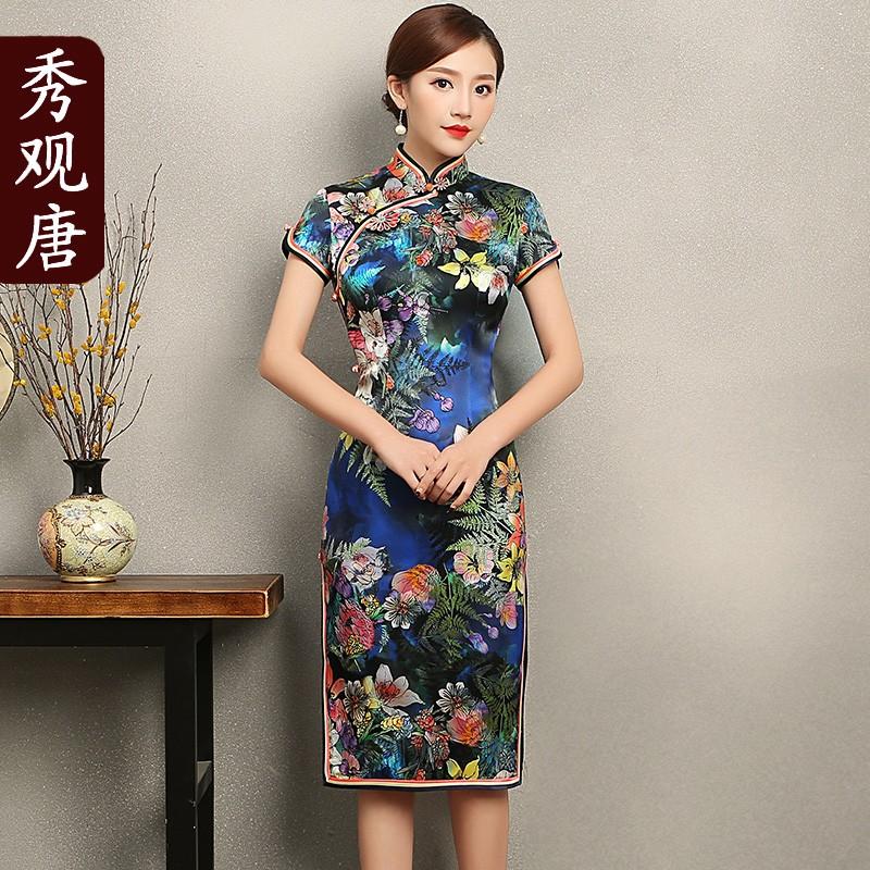 Breathtaking Floral Print Silk Cheongsam Qipao Dress